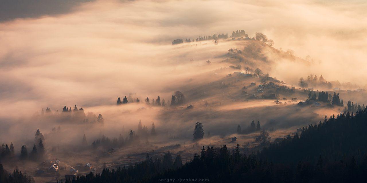 Під завісою карпатських туманів