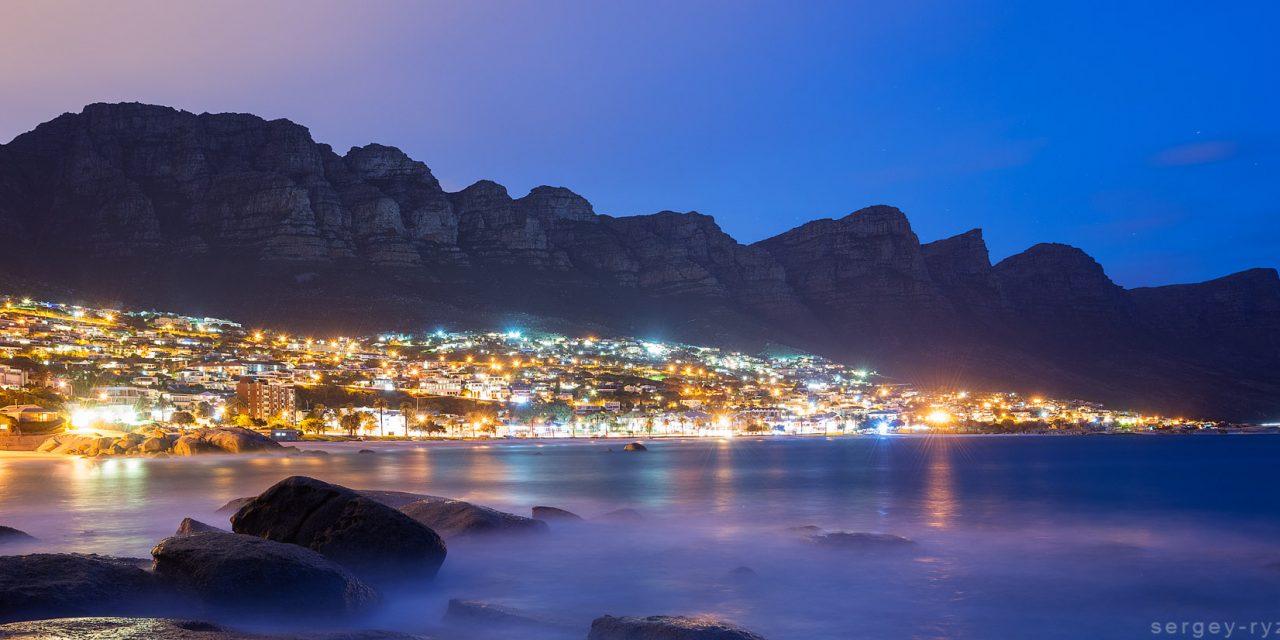 П'ять днів у Cape Town