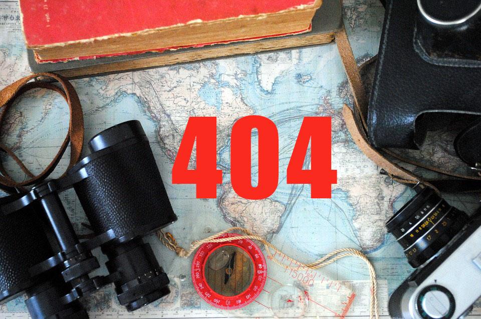 404 Сторінка не знайдена