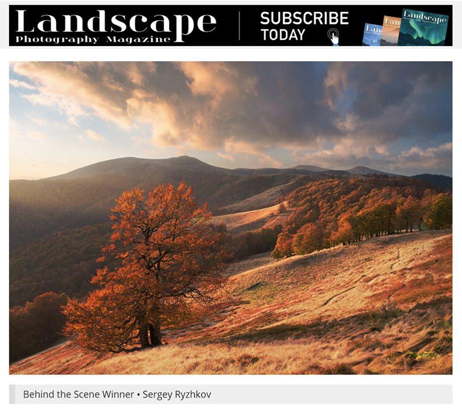 Публікація в журналі про пейзажну фотографію